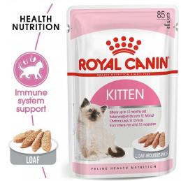 Royal Canin FHN Kitten Loaf...